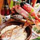 季節料理 魚々