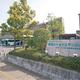 奈良ニッセイエデンの園