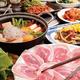 韓国家庭料理 ソウルの家